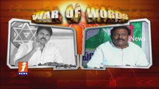 Controversial Comments Between Pawan Kalyan And Byreddy Rajasekhar Reddy | iNews