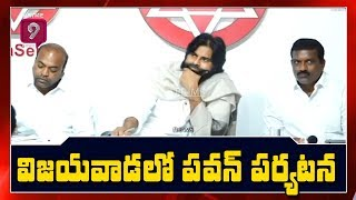 Pawan Kalyan to visit Vijayawada today..
