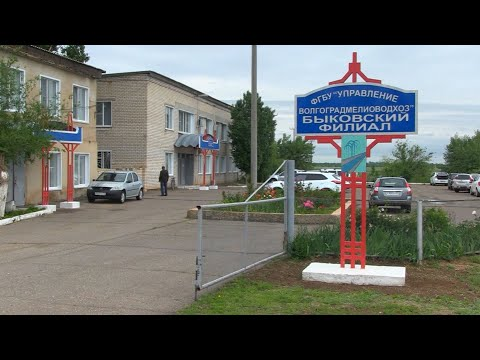 Чествование работников мелиоративной отрасли в Быковском «филиале ФГБУ «Волгоградмелиоводхоз»