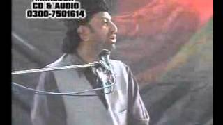 BAAT BARI HAE BY ALLAMA NASIR ABBAS OF MULTAN BEST MAJLIS 2012