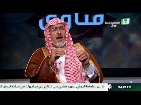 برنامج فتاوى : معالي الشيخ سليمان بن عبدالله ابا الخيل