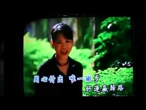 MOV084 曲名 贏你喔 詹雅雯的歌 twgirl 唱 網路KTV 台灣歌