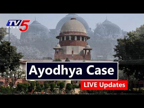 Ayodhya Case LIVE Updates : Supreme Court Verdict Live | TV5 News