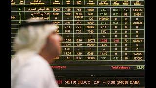 الإمارات.. مؤشر دبي يغلق على ارتفاع طفيف وأبوظبي يتراجع ...
