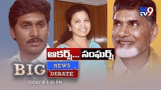 Big News Big Debate- BC votebank politics- TDP Vs YCP..