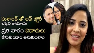 Jabardasth Anasuya about her love story, marriage..