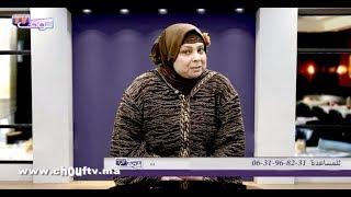 بالفيديو..سيدة مغربية نصبو عليها باسم القصر و القضية فيها اليهود المغاربة   |   حالة خاصة