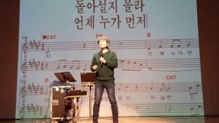반=신유   송광호 노래교실 강사 //송광호