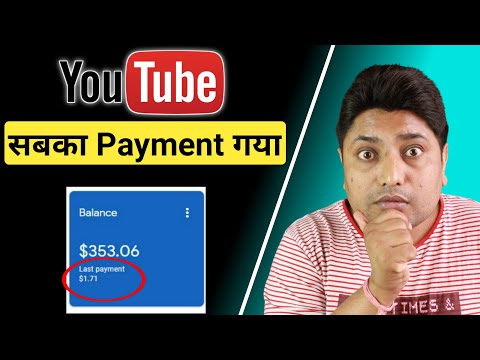 YouTube July Month Payment Cut in Adsense Problem Explained   YouTube Payment Cut Issue