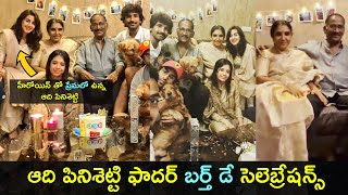 Aadi Pinisetty father Ravi Raja's birthday celebrations-Fu..