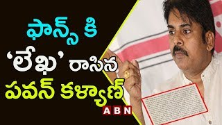 Pawan Kalyan Urges Fans To Stop Reacting to Kathi Mahesh C..