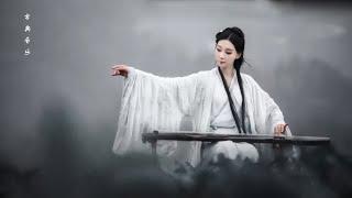 超好聽的中國古典音樂 笛子名曲 古箏音樂 放鬆心情 安靜音樂 瑜伽音樂 冥想音樂 深睡音樂 - Hermosa Música de Flauta, Música Para Meditación.