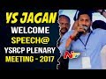 YS Jagan Welcome Speech @ YSRCP Plenary Meeting 2017..