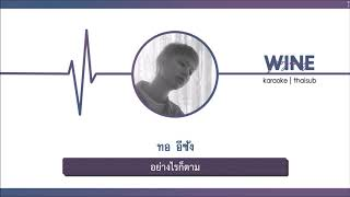 「THAISUB」 Jooyoung (주영) Feat. G.Soul - Wine
