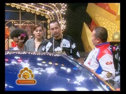 ชิงร้อยชิงล้าน เก่าแต่ยังตลก 200913 1)