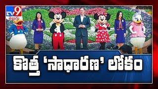 Disney reopens its Shanghai theme park..