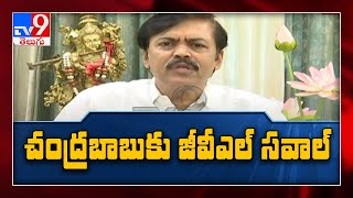 Chandrababu making concerted efforts to get closer to BJP:..
