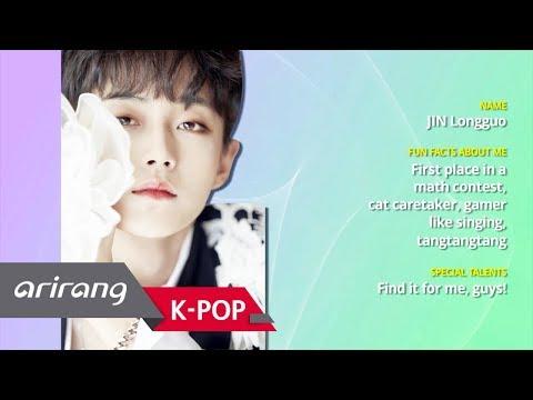 [Pops in Seoul] JBJ(제이비제이) JIN Longguo(김용국) _ Self-Introduction