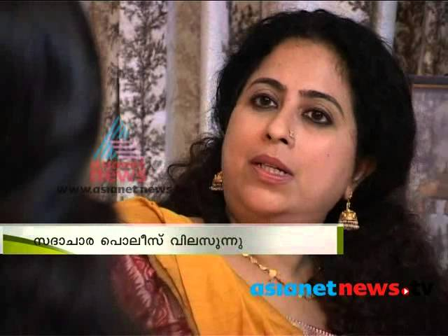 Celebrity Kitchen Magic: Anitha Nair Showers Abuses Upon ...