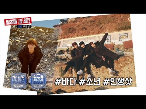 [MISSION THE BOYZ] IN BUSAN (ENG/JPN)