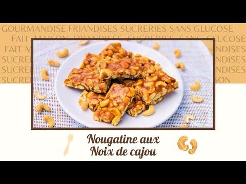 Nougatine aux noix cajou (sik à noix)