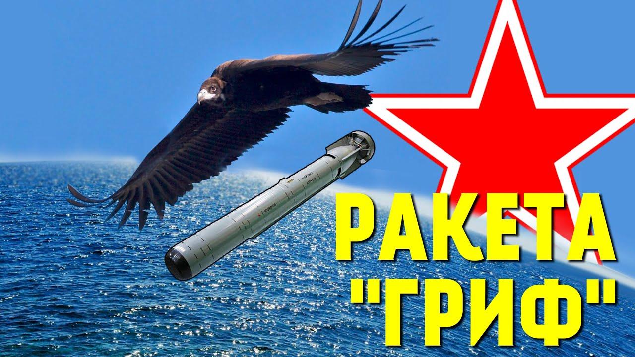 В России начался серийный выпуск уникальных ракет