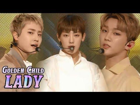 [HOT] GOLDEN CHILD - LADY, 골든차일드 - LADY Show Music core 20180407