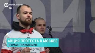 """Фигуранты """"московского дела"""","""