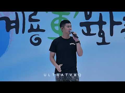 [1080p] 161002 유노윤호 지상군페스티벌 개막식 특별공연 - 믿어요