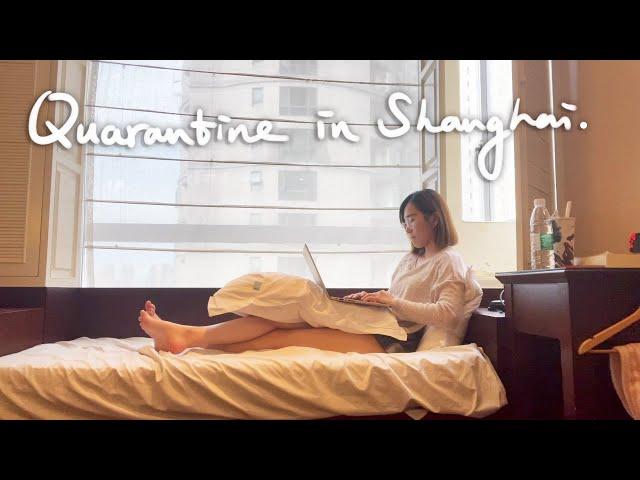 上海飯店隔離日記???♀?飯店好嗎?一天吃什麼?隔離好物分享II Shanghai上海 - 臉與魏魏