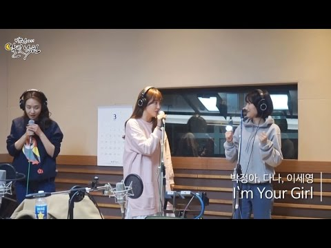 [Moonlight paradise] Park Jung-A, , Dana, Lee Se Young - I`m Your Girl [박정아의 달빛낙원] 20160305