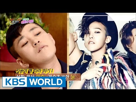 Din din imitates G-DRAGON [Happy Together/2016.09.01]