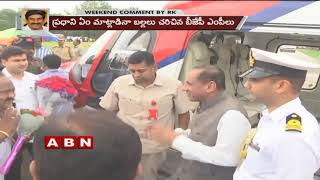 Opposition Parties Target Chandrababu- Weekend Comment by ..
