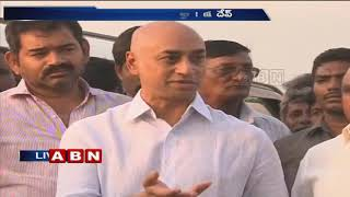Galla Jaya Dev Before Media On Nagarjuna Meeting YS Jagan..