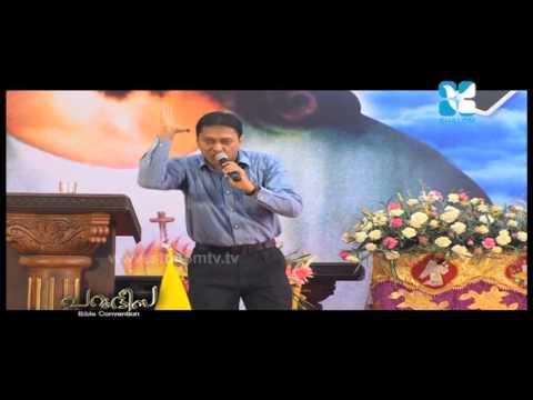 Parudheesa Convention