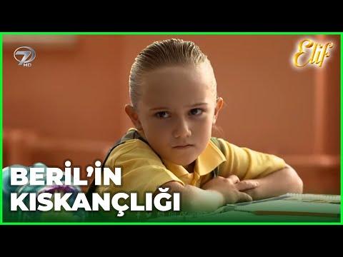 Elif Sınıfa Gelince Beril'in Hayalleri Suya Düştü! -  Elif Dizisi