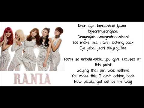 [ROM + ENG] Rania - Just Go