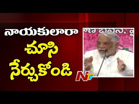 TRS MPs To Donate One Month Salary For Kerala Flood Relief Works