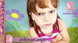 علاج اسباب الغيره عند الأطفال     -