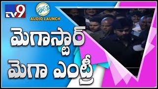 Megastar Chiranjeevi entry at Vijetha Audio Launch..