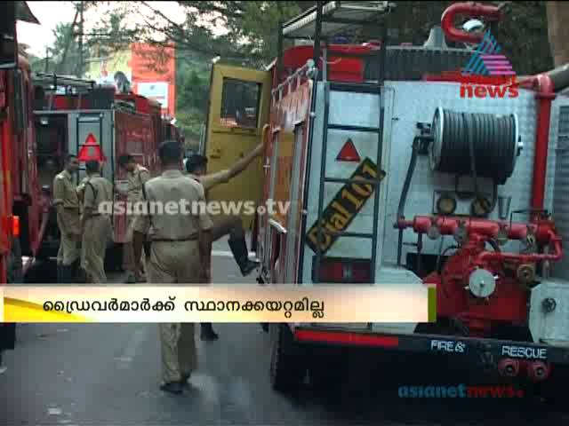 Controversy in kerala Fireforce department ഡ്രൈവര്മാര്ക്ക് സ്ഥാനക്കയറ്റമില്ല