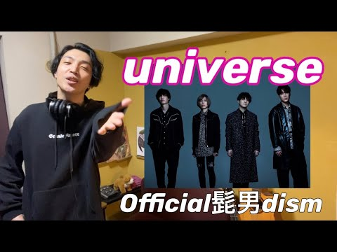 Official髭男dism - Universe[Official Video] • リアクション動画• Reaction Video | PJJ
