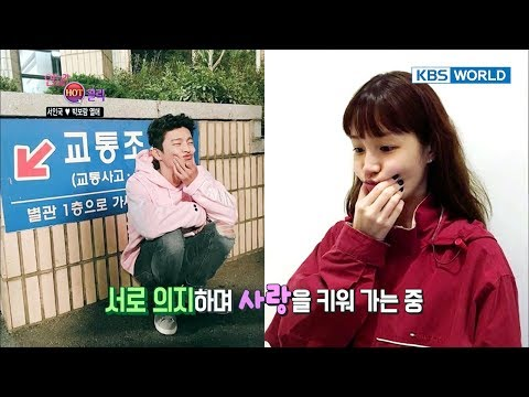 Celebrity Hot Clicks: SHINee's Onew, Seo Inguk & Park Boram [Entertainment Weekly/2017.12.11]