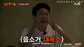 New Journey to the West: Lee Soogeun Funny Moment