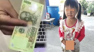 Thương bé gái giám đốc rút ví cho 100 ngàn, 15 năm sau công ty phá sản ông bất ngờ nhận được