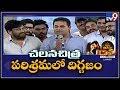 KTR  speech @ Vinaya Vidheya Rama Pre Release