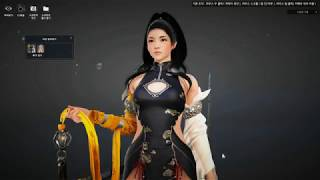 Black Desert Lahn/Ran Class Character Creation