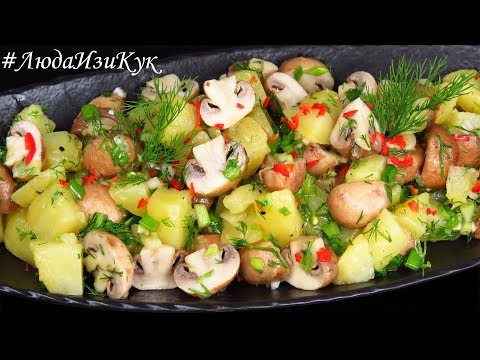 Простой ЗАКУСОЧНЫЙ салат из 2-х ингредиентов Быстро и Вкусно Люда Изи Кук салаты на Новый Год 2020