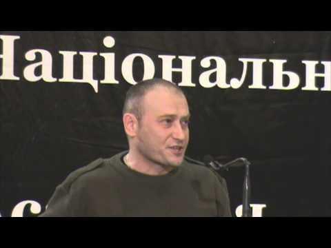 Виступ Дмитра Яроша на з'їзді партії Правий Сектор 22.03.2014