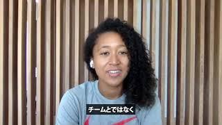 Naomi Osaka Interview - 7/28/20